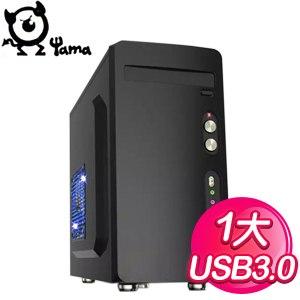 Yama 雅瑪【小天使】M-ATX電腦機殼《黑》