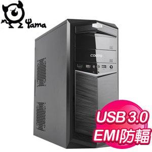 Yama 雅瑪【黑鯊】ATX電腦機殼《黑》