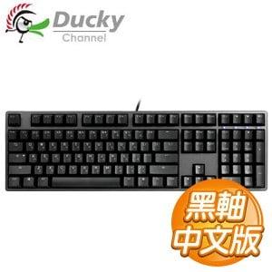 Ducky 創傑 ONE PBT 黑軸 金沙灰蓋二色鍵帽 機械式鍵盤《中文版》
