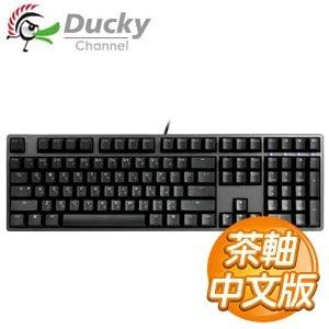 Ducky 創傑 ONE PBT 茶軸 金沙灰蓋二色鍵帽 機械式鍵盤《中文版》