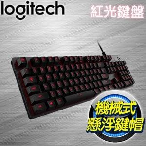 Logitech 羅技 G413 Carbon 中文紅光 機械式鍵盤《炭黑》
