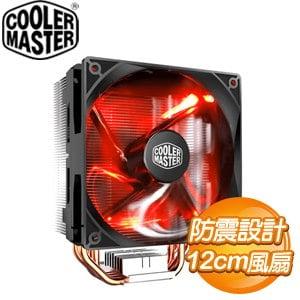 Cooler Master 酷碼 Hyper 212 LED 單風扇散熱器