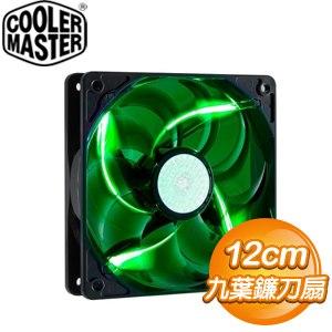 Cooler Master 酷碼 12CM 綠光 九葉鐮刀扇