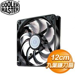Cooler Master 酷碼 12CM 無光 九葉鐮刀扇