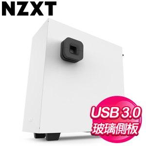 NZXT【Source 340 Elite】透側 ATX電腦機殼《白》