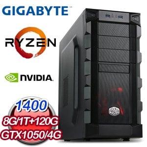 技嘉 HIGHER【武裝戰鎚VI】AMD Ryzen 5 1400 GTX1050 4G 獨顯飆速電競機