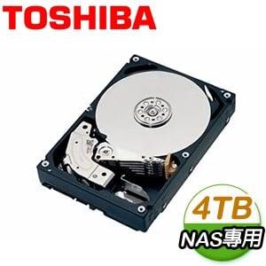 Toshiba 東芝 4TB 128MB SATA3 NAS專用硬碟(HDWQ140AZSTA)
