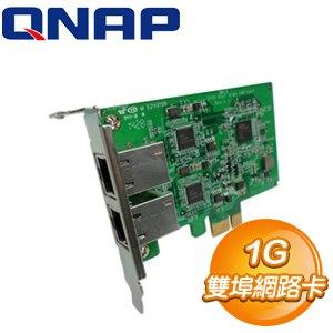 QNAP 威聯通 LAN-1G2T-I210 雙埠1G網路卡