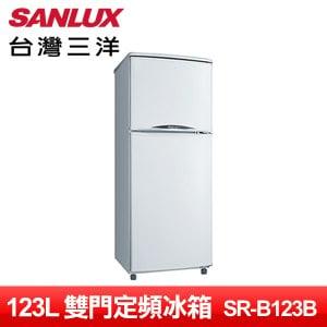 SANLUX台灣三洋 123L雙門定頻冰箱(SR-B123B)