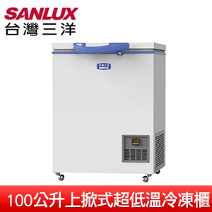 SANLUX台灣三洋 100L上掀式超低溫冷凍櫃(TFS-100G)