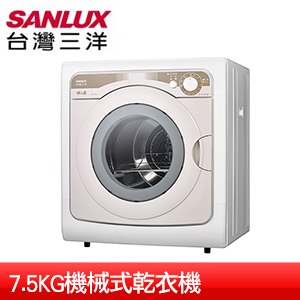 SANLUX台灣三洋 7.5KG機械式乾衣機(SD-85U)