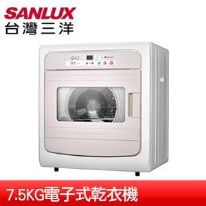 SANLUX台灣三洋 7.5KG電子式乾衣機(SD-88U)