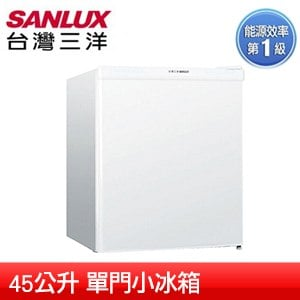 SANLUX台灣三洋 45L單門小冰箱(SR-B45A5)