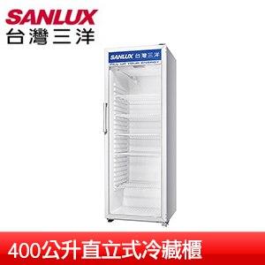 SANLUX台灣三洋 400L直立式冷藏櫃(SRM-400)