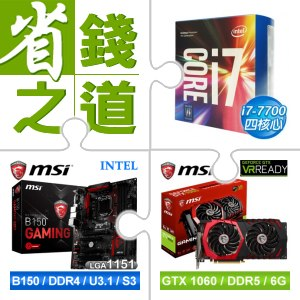 Intel 第七代 Core i7-7700 处理器+微星 B150 G