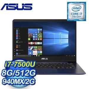 ASUS 華碩 UX430UQ-0052B7500U 14吋筆記型電腦《皇家藍》