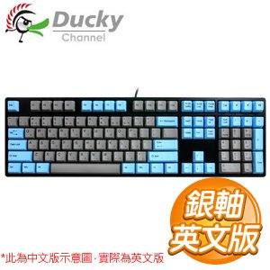 Ducky 創傑 One 銀軸 無背光 PBT熱昇華 藍灰帽 機械式鍵盤《英文版》