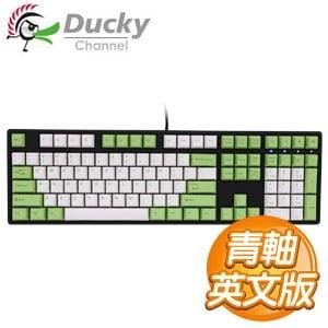 Ducky 創傑 One 青軸 無背光 PBT熱昇華 奶綠帽 機械式鍵盤《英文版》