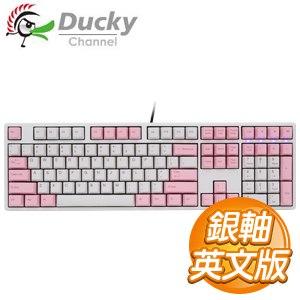Ducky 創傑 One 銀軸 無背光 PBT熱昇華 白粉帽白蓋 機械式鍵盤《英文版》