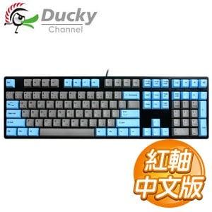 Ducky 創傑 One 紅軸 無背光 PBT熱昇華 藍灰帽 機械式鍵盤《中文版》