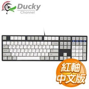 Ducky 創傑 One 紅軸 無背光 PBT熱昇華 白灰帽 機械式鍵盤《中文版》