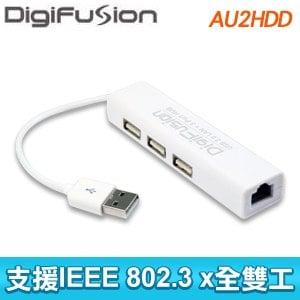 伽利略 USB2.0 外接網卡+3埠HUB(AU2HDD)