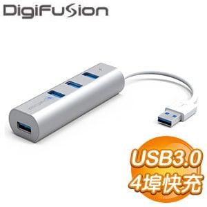 伽利略 USB3.0 4埠 快充 鋁合金 HUB RHU04