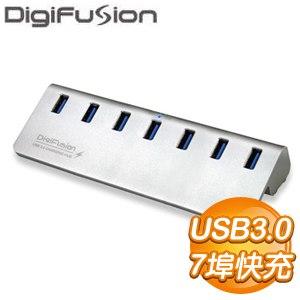 伽利略 USB3.0 7 Port 鋁合金 HUB U3H07B ~銀~