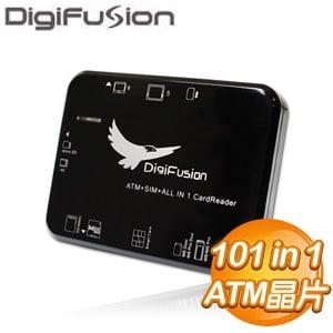 伽利略 DigiFusion 101 in 1 ATM 多插槽讀卡機(RU044)《黑》