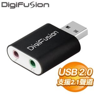 伽利略 USB51B USB2.0 鋁合金音效卡《黑》