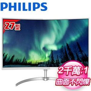 PHILIPS 飛利浦 278E8QJAW 27型 VA曲面液晶螢幕顯示器