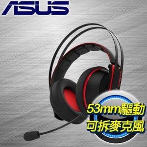 ASUS 華碩 Cerberus V2 賽伯洛斯遊戲耳麥《紅》