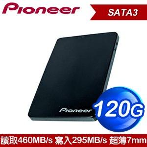 Pioneer 先鋒 APS-SL2-N 120G SSD 固態硬碟(3D TLC)