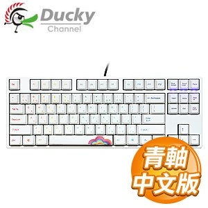 Ducky 創傑 One 80%彩虹版 青軸 無背光 PBT熱昇華 機械式鍵盤《中文版》