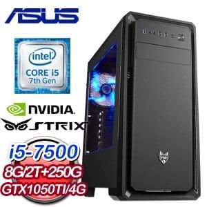 華碩 PLAYER【外旋發球】Intel i5-7500 GTX 1050 Ti 4G 獨顯高效能電腦
