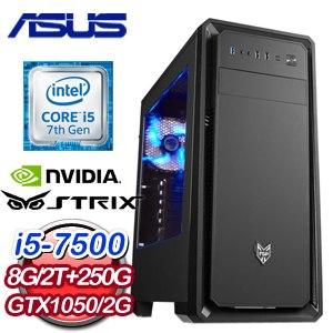 華碩 PLAYER【飛燕還巢】Intel i5-7500 GTX 1050 2G 獨顯高效能電腦