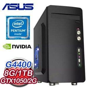 華碩 MANAGER【風林火山】Intel G4400 GTX 1050 2G 高效能獨顯電腦