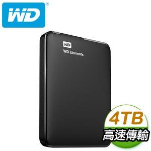 WD 威騰 Elements 4TB 2.5吋 USB3.0 外接硬碟(WESN)