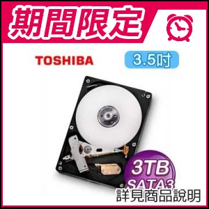 ☆期間限定★Toshiba 東芝 3TB 3.5吋 7200轉 64M快取 SATA3硬碟(DT01ACA300)