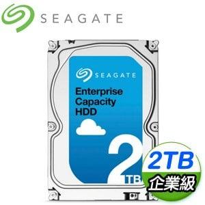 Seagate 希捷 企業號 2TB 3.5吋 7200轉 128M快取 SATA3 EXOS企業級硬碟(ST2000NM0008)