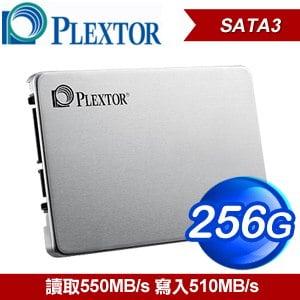 Plextor 浦科特 S3C-256G 2.5吋 SSD固態硬碟