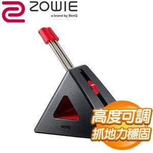 ZOWIE CAMADE 滑鼠線夾《黑紅》