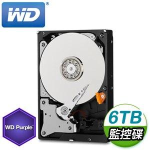 WD 威騰 6TB 3.5吋 5400轉 64M快取 SATA3紫標監控硬碟(WD60PURZ)