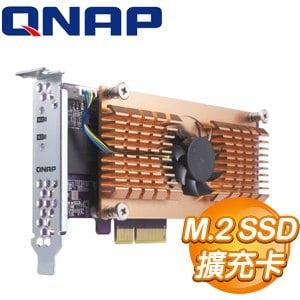 QNAP 威聯通 QM2-2P 雙埠M.2 22110/2280 PCIe SSD 擴充卡