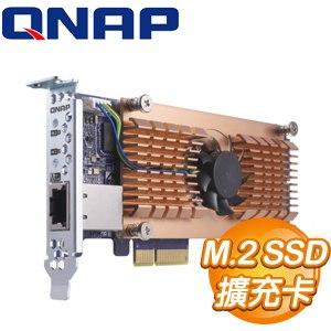 QNAP 威聯通 QM2-2P10G1T 雙埠M.2 2280 PCIe SSD 含單埠10GbE 擴充卡