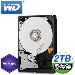 WD 威騰 2TB 3.5吋 5400轉 64M快取 SATA3紫標監控硬碟(WD20PURZ)