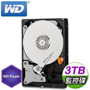 WD 威騰 3TB 3.5吋 5400轉 64M快取 SATA3紫標監控硬碟(WD30PURZ)