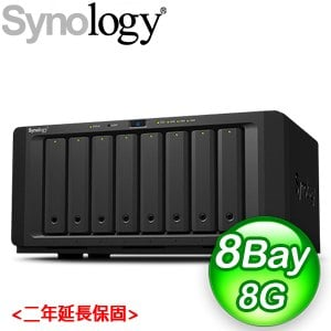 Synology 群暉 DS1817+(8GB) NAS網路儲存伺服器+EW201(二年延保)
