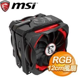 MSI 微星 Core Frozr XL RGB CPU塔型散熱器