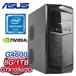 華碩 MANAGER【一品官燕】Intel G4600 GTX1050 2G 獨顯文書機電腦